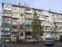 Sochi, Armavirskaya st, house 108. Apartment house