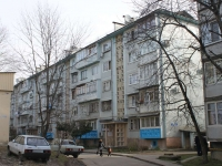 Sochi, Armavirskaya st, house 110. Apartment house