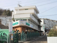 Sochi, Armavirskaya st, house 121. multi-purpose building