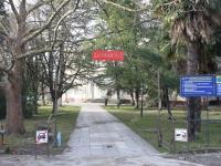 Сочи, Батумское шоссе, дом 18А. офисное здание