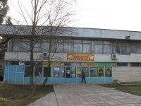 Sochi, Batumskoye rd, house 20/2. multi-purpose building