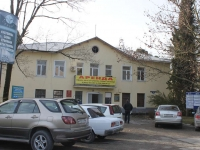 Sochi, Batumskoye rd, house 20. office building