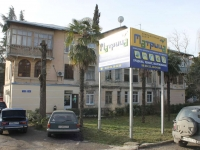 Sochi, Batumskoye rd, house 22. Apartment house