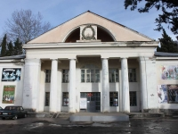 Sochi, Batumskoye rd, house 25/1. community center