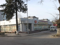 Sochi, Batumskoye rd, house 28. Apartment house