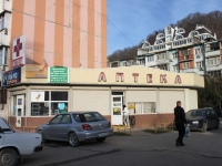 Sochi, Batumskoye rd, house 29/1. Apartment house