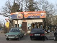 Sochi, Batumskoye rd, house 29А. store