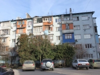 Sochi, Batumskoye rd, house 31. Apartment house