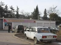 Sochi, Batumskoye rd, house 41А. store