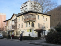 Sochi, Batumskoye rd, house 43. Apartment house