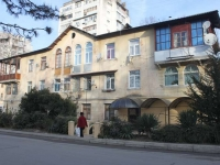 Sochi, Batumskoye rd, house 47. Apartment house