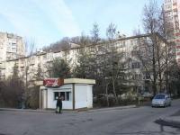 Sochi, Batumskoye rd, house 51. Apartment house
