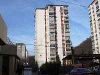 Sochi, Batumskoye rd, house 53. Apartment house