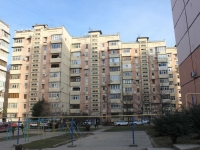 Sochi, Batumskoye rd, house 59. Apartment house