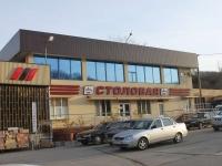 索契市, Batumskoye rd, 房屋 69/2. 商店
