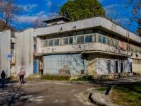 Sochi, Batumskoye rd, house 20/2. multi-purpose building