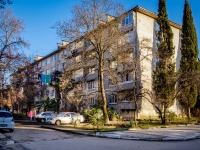 Sochi, Batumskoye rd, house51