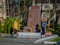 Sochi, Batumskoye rd,