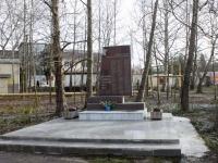 索契市, 纪念碑 Героям-воинамBatumskoye rd, 纪念碑 Героям-воинам