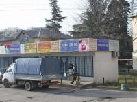 Сочи, улица Гайдара, дом 3Б. магазин