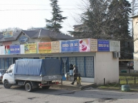 Sochi, Gaydar st, house 3Б. store