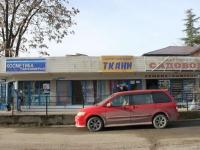 Sochi, Gaydar st, house 3Г. store