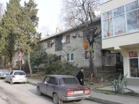 Сочи, улица Гайдара, дом 6. многоквартирный дом