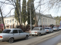 Sochi, Gaydar st, house 11/1. training centre
