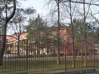 Сочи, улица Гайдара, дом 11. гимназия №76