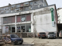 Sochi, Delegatskaya st, house 12А. multi-purpose building