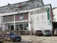 Sochi, st Delegatskaya, house 12А. multi-purpose building