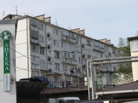 Sochi, Delegatskaya st, house 14. Apartment house