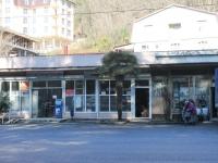 Сочи, улица Чекменева, дом 15. магазин