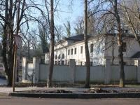 Сочи, улица Чекменева, дом 23. многофункциональное здание