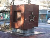 Сочи, улица Чекменева. памятник Г.А. Чекменеву