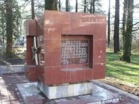 Sochi, monument Г.А. ЧекменевуChekmenev st, monument Г.А. Чекменеву