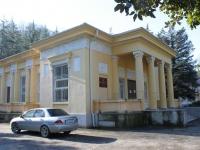 Сочи, Лечебный переулок, дом 2 к.1. поликлиника