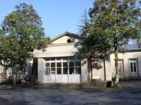 Сочи, Лечебный переулок, дом 2 к.4. поликлиника