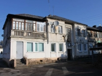 Sochi, Lechebny alley, house 5. Apartment house