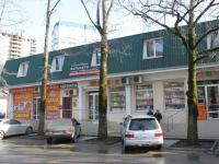 Сочи, улица Челтенхема аллея, дом 8 к.4. магазин
