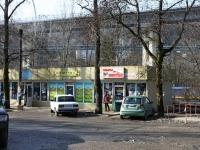 Sochi, Cheltenham ally st, house 8 к.5. store