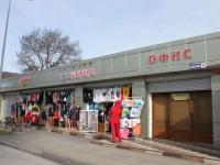 Sochi, st Letnyaya, house 9. store