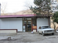 Sochi, st Matsestinskaya, house 2А. store