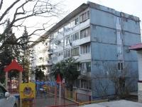 Сочи, улица Мацестинская, дом 2. общежитие