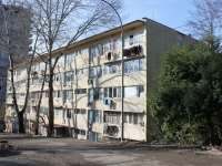 Sochi, st Matsestinskaya, house 4. hostel