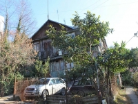 Sochi, Matsestinskaya st, house 8. Apartment house