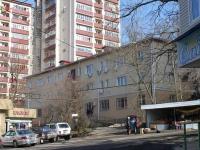 Сочи, улица Мацестинская, дом 9. поликлиника