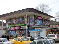 Сочи, улица Фестивальная, дом 1Б. магазин