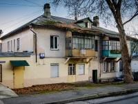 Сочи, улица Фестивальная, дом 1. многоквартирный дом