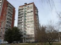 Sochi, Shishkin st, house 21. Apartment house